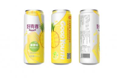 Pineapple Sparkling Drink